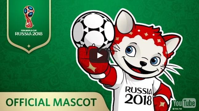 Gato candidato (Reprodução/Site da Fifa)