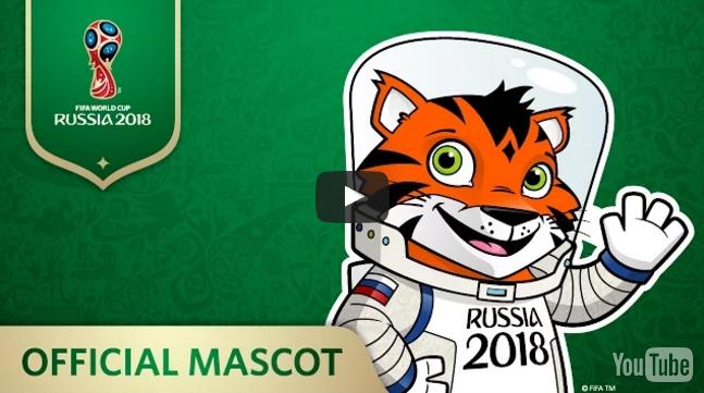 Tigre candidato (Reprodução/Site da Fifa)