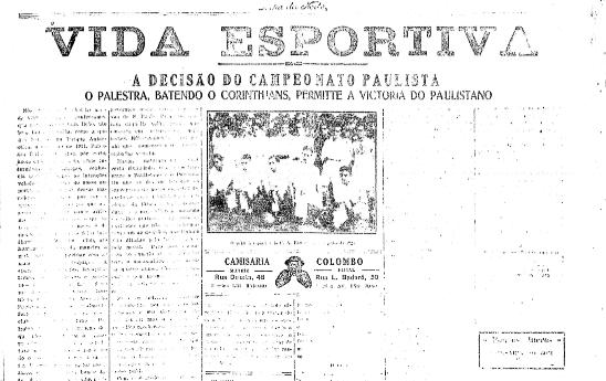 Página de esporte da edição da Folha da Noite de 26 de dezembro de 1921 faz alusão à conquista do Clube Athletico Paulistano no Campeonato Paulista