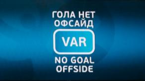 Está na hora de o futebol acabar com a regra do impedimento